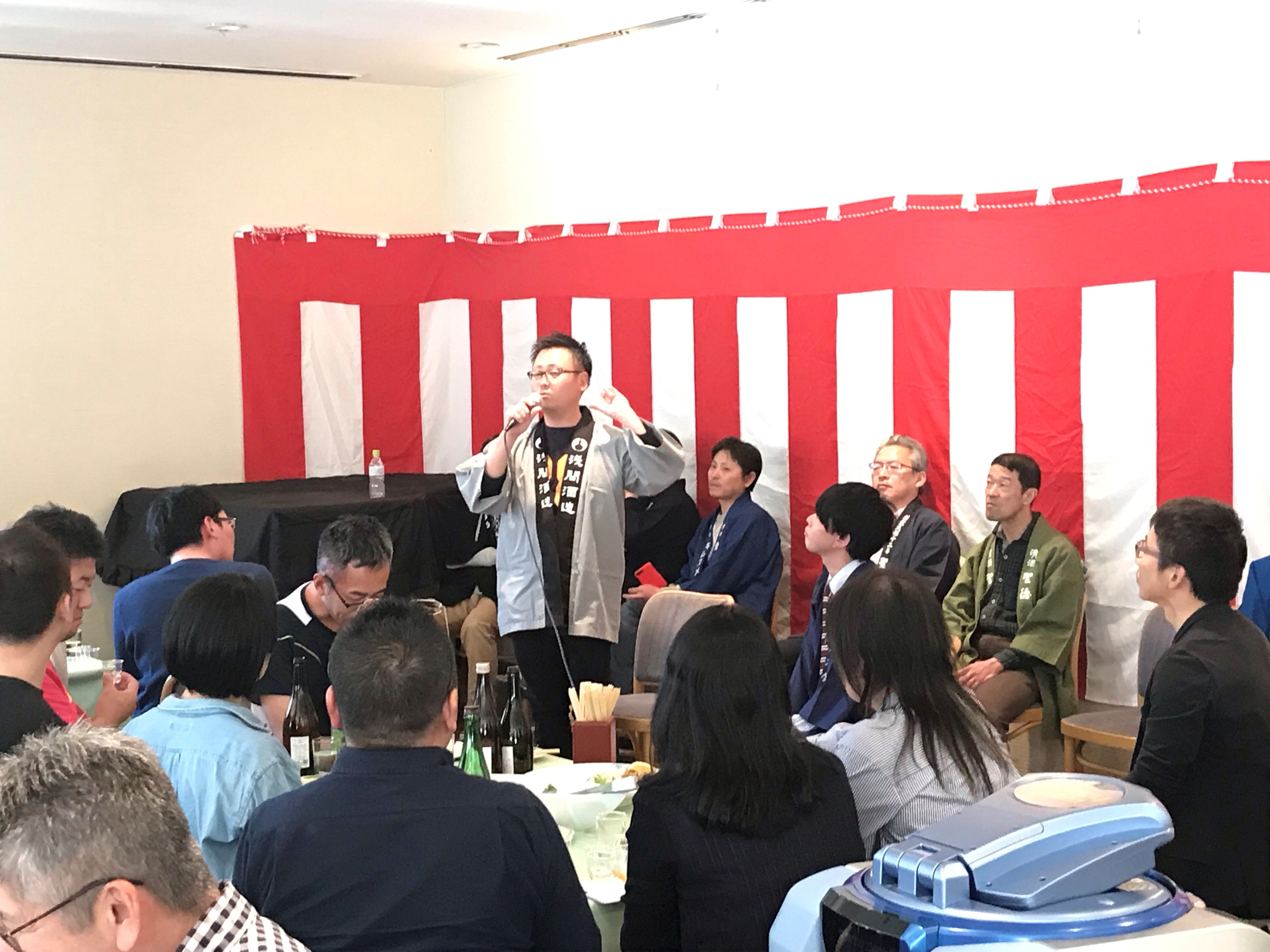 ■2020・第13回・群馬の蔵元新酒祭りプラン■ 4/11(土)限定特別企画